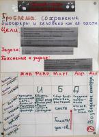 Прикрепленное изображение: ч.2 постер.JPG