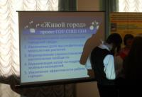Прикрепленное изображение: стенд презентации.JPG