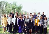 Лицейский класс 1998 г