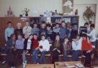 Это мы в 6 классе. 2003 год