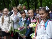 Девочки с куратором