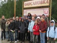 Мы на станции Фирсановка