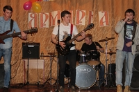 концерт рок-музыки